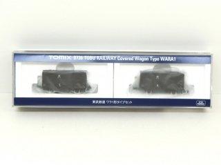 8736 東武鉄道 ワラ1形タイプセット(2両)