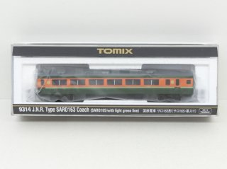 [12月新製品] 9314 国鉄電車 サロ163形(サロ165・帯入り)