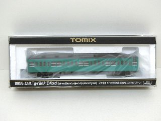 [02月再生産] 8956 サハ103(初期型冷改車・エメラルドグリーン)