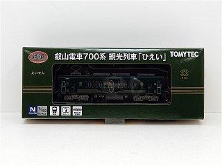 鉄コレ 叡山電車700系 観光列車「ひえい」