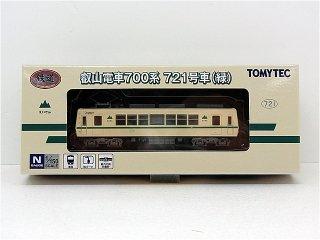 鉄コレ 叡山電車700系 721号車(緑)