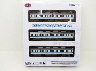 〔02月(←01月)新製品〕 鉄コレ 東武鉄道850型854編成3両セット