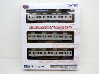 〔01月新製品〕 鉄コレ 長野電鉄8500系(T4編成) 3両セット