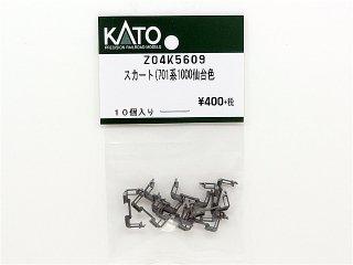 Z04K5609 スカート(701系1000仙台色