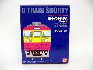 パート02 205系横浜線色 先頭車1両