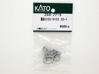 Z04-7715 阪急9308/9408 スカート 2種各5個入