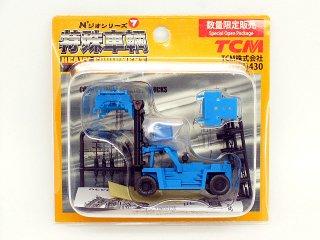 FH-TS01BL TCM FD430 トップリフター (青色)