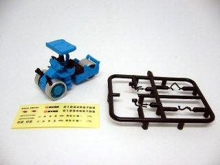 SAKAI振動マカダムローラーMW700 薄青(標準色)