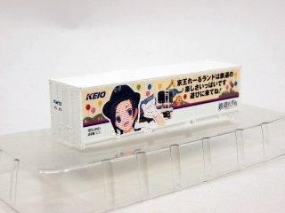 SP033 京王電鉄/運転士「橋本わかば」30ftコンテナ