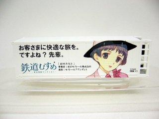 65 東京モノレール/モノレールアテンダント「羽田みなと」31ft冷蔵コンテナ