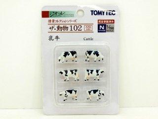 ザ・動物102 乳牛