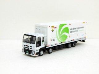 100 いすゞ ギガ 鴻池運輸(31ftウイングコンテナ)