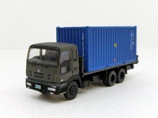 〔シークレット S10〕 自衛隊 特大型トラック TOMY青コンテナ