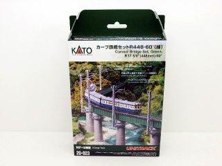20-823 カーブ鉄橋セットR448-60°(緑)