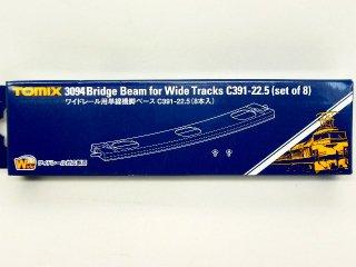 3094 ワイドレール用単線橋脚ベースC391-22.5(8本入)