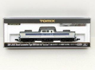 2297 国鉄DD51形(592号機・ユーロライナー色) 限定品