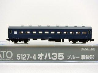 5127-4 オハ35 ブルー 戦後形 (黒染め車輪)