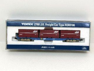 2768 JR貨車 コキ106形