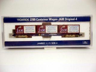 2789 第4回JAM会場限定コンテナ(2003年)