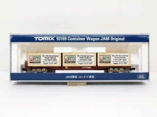 93169 第16回JAM会場限定コンテナ貨車(2015年)