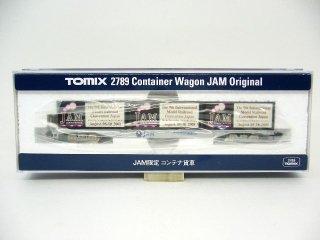 2789 第9回JAM会場限定コンテナ(2008年)