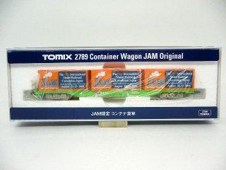 2789 第10回JAM会場限定コンテナ(2009年)