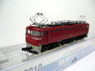 A0210 国鉄 EF70-1・ 1次型