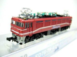 A0950 国鉄 ED76-78・4次型・サザンクロス色