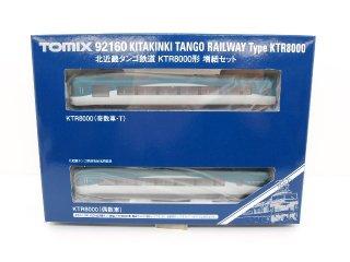 92160 京都丹後鉄道KTR8000形増結セット(2両)
