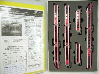 92743 小田急ロマンスカー7000形LSE(新塗装)セット