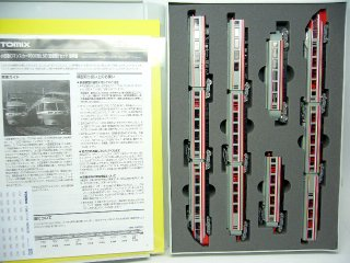 92744 小田急ロマンスカー7000形LSE( 旧塗装)セット