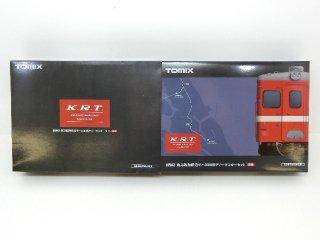 92943 鹿島臨海鉄道キハ1000形セット