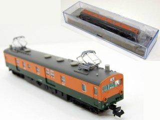 <未使用品> クモユニ74005(M) 湘南色(A3289 東海道線347M 2両セットバラシ)