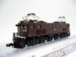 A2403 EF15-4 八王子機関区