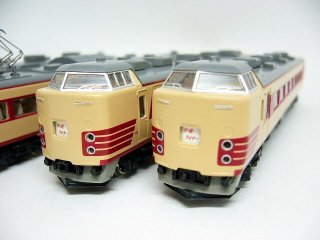 10-488 183系「中央ライナー」 9両セット