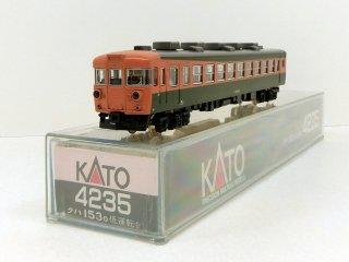 4235 クハ153-0 低運転台 (ライト標準設定無)