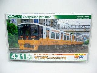 4215 キハ200ハウステンボス色 2両編成セット(動力付き)
