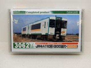 30627 JRキハ110形(200番代・陸羽西線)基本2両編成セット(動力付)