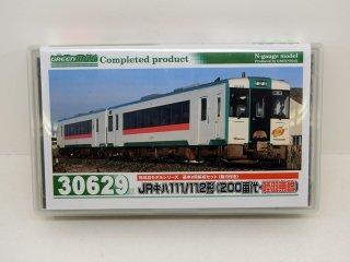 30629 JRキハ111/112形(200番代・陸羽東線)基本2両編成セット(動力付)