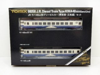 98058 JR キハ48 500形ディーゼルカー(更新車・五能線)セット(2両)