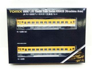 98067 JR キハ58系ディーゼルカー(広島色)セット(2両)