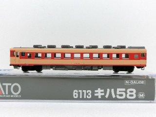 6113 キハ58(M)