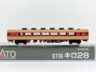 6116 キロ28