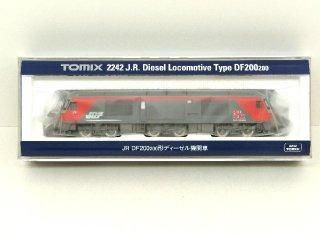 2242 JR DF200-200形ディーゼル機関車