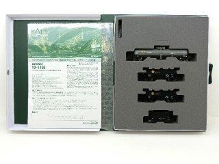 10-1426 タキ25000+ホキ5700 飯田線貨物列車 4両セット