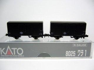 8025 ワラ1