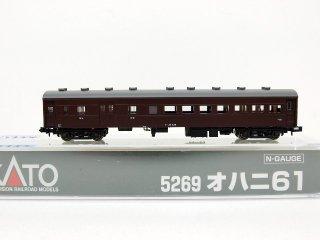 5269 オハニ61