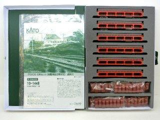 10-1448 ク5000 6両セット(積載用自動車付属)