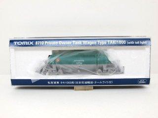 8710 私有貨車 タキ1000形(日本石油輸送・テールライト付)