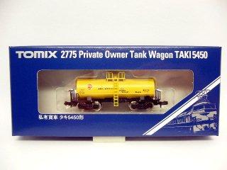 2775 私有貨車 タキ5450形